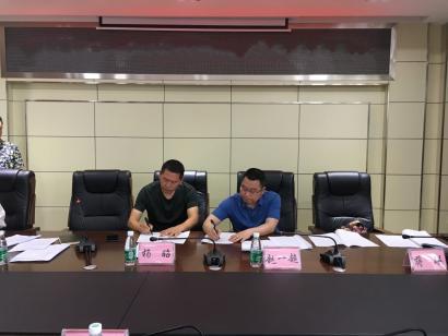 我院与经开区社会事务局签署技术指导帮扶协议