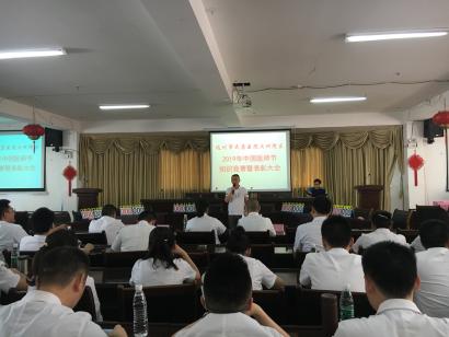 """大竹院区举行第二届""""中国医师节""""活动"""